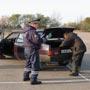 Инспектор  и досмотр автомобиля