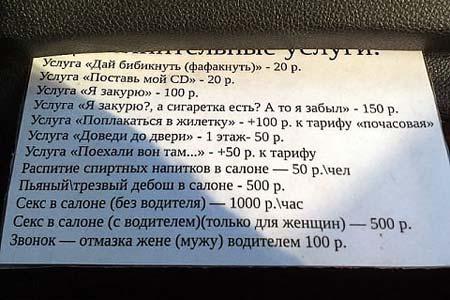 Бизнес в России