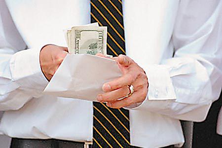 Сотрудники и зарплата