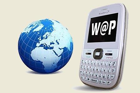 Способы заработка на WAP сайте