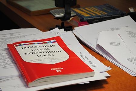 Как получить Декларацию Таможенного Союза