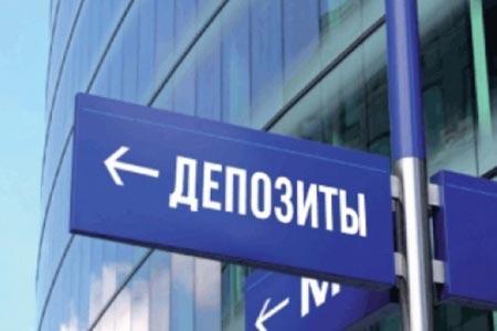 Достоинства долгосрочных депозитов