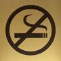Препараты против курения