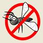 Ароматы против комаров