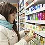 Что полезного купить в аптеке