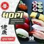 Приготовление суши и бизнес
