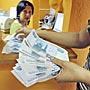 Как платить зарплату сотрудникам