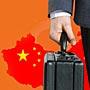 Как вести бизнес с Китаем