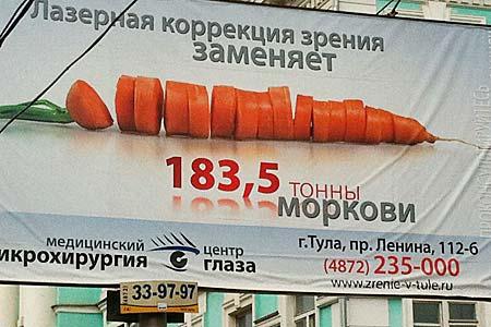 Цифры в рекламном тексте