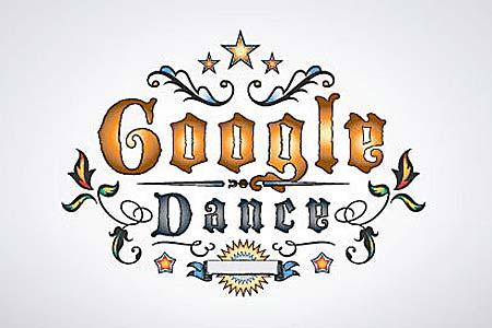 Танец Google