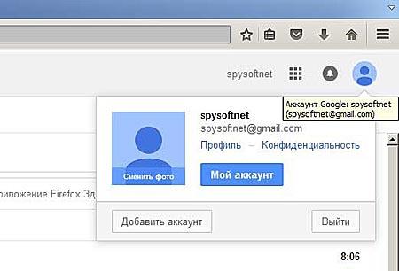 Настройки учётной записи Google