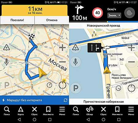 Изменение масштаба при помощи кнопки управления громкостью в ЯндексКартах