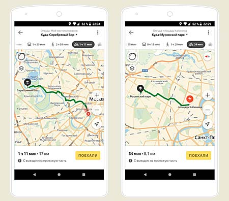 Конструктор карт в ЯндексКартах