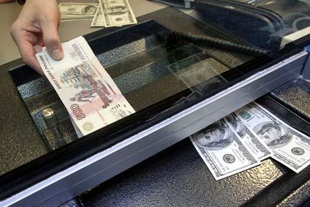 Легальный обменный пункт (5 признаков)