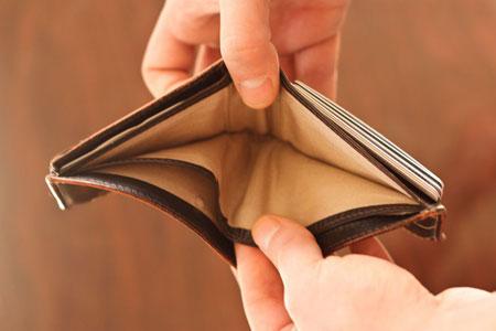 Деньги и долги