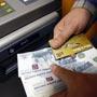 Как заработать на кредитных картах банка