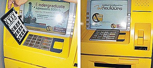 Накладная клавиатура на банкомате