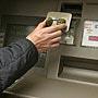 Банковская карта и мошенники