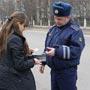 Сотрудник милиции - как правильно общаться