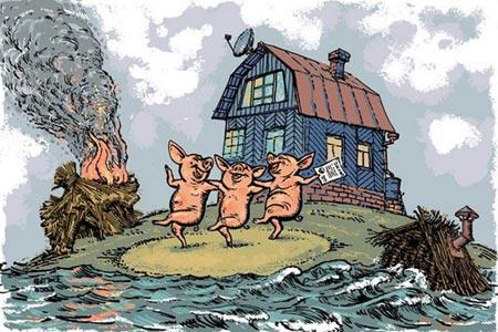 Страхование квартиры - классический вариант
