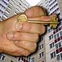 Как обманывают при продаже недвижимости