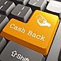 Как вернуть часть денег с покупки в интернет-магазине