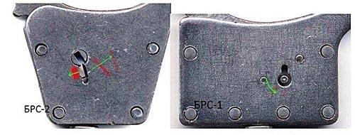 Классические наручники БРС-1 и БРС-2