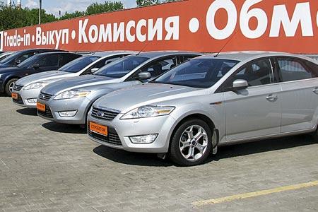 Комиссионая продажа автомобиля