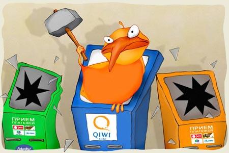 QIWI - ваша возможность экономить время и деньги