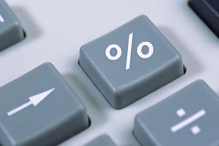 Выбор идеального вклада: возможности и удобства депозитного калькулятора